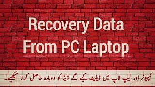How to recover deleted data from PC and Laptop 100% working   Data Recovery Software