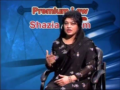 Immigration Law With Shazia Anjum
