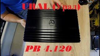 Замір + огляд URAL (Урал) PB 4.120