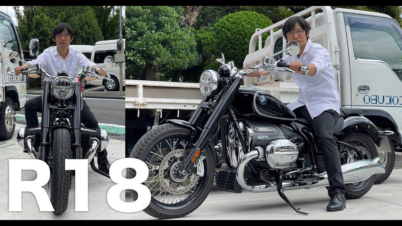 Download BMW「R18�大迫力�メガクルーザー「二宮祥平��行車褒���るコーナー�