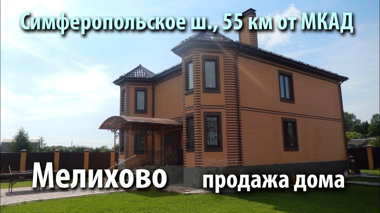 Дом № 3 Свободы просп Подольский район Улицы Киева - YouTube