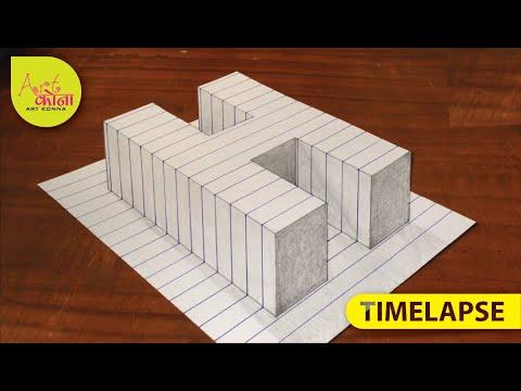 Draw 3d Latter H - 3D Illusion - Draw 3D Alphabet H Trick Art Paper - Art Konna --