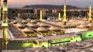 Assalat-O- Wassalam-O- Alaika Ya Rasool ALLAH ( Meditation : Sami Yusuf)