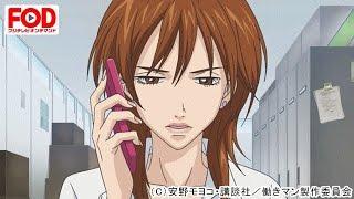 弘子はびしょ濡れになった部屋の掃除を新二に手伝ってもらう事になる。しかし、久ぶりに会ったにも関わらず二人の気持ちのすれ違いから喧嘩...