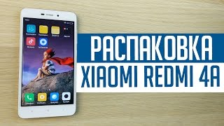Xiaomi Redmi 4A ПРИЕХАЛ! ТАМОЖНЯ ПРОПУСТИЛА
