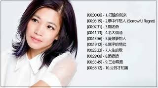 2018 - 02月 KKBOX 台語單曲排行月榜  || 台語歌排行榜 2017- 2018  || 最好聽的台語歌 || 台語老歌精選 (02/12 更新)