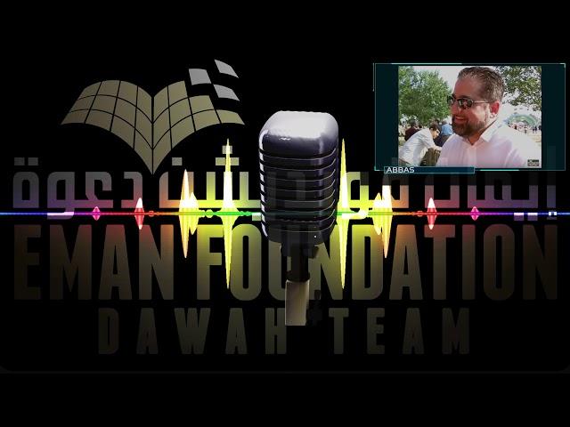 Religiosity & Intelligence | Ali Dawah & Abbas | Lbc Radio