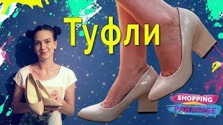 видео Женские кожаные босоножки - купить кожаные женские босоножки в Москве недорого на каблуке и без каблука