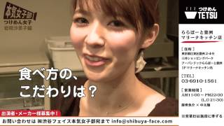 【キャスト】 岩根沙恵子.