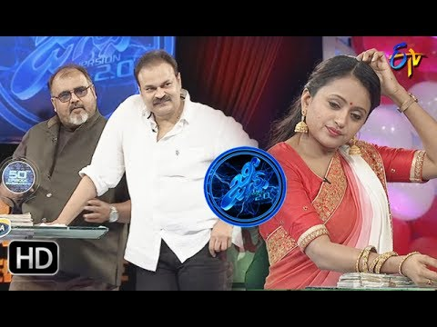 Genes | 15th  July 2017| Full Episode | Nagendra Babu | Tarun Master| ETV Telugu