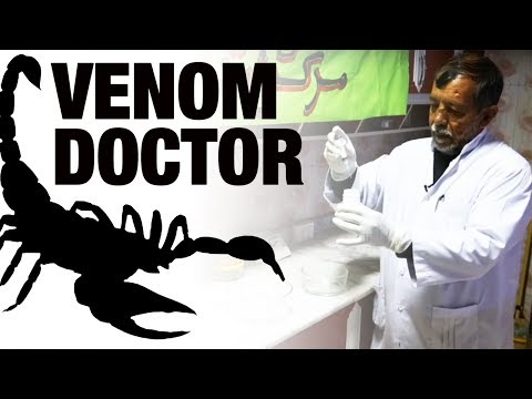 Afghanistan's venom doctor