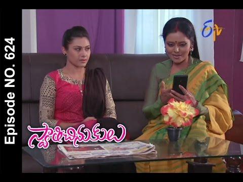 Swathi Chinukulu - 5th   September 2015 -  స్వాతిచినుకులు – Full Episode No 624