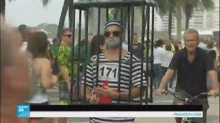 مظاهرات حاشدة قبيل انطلاق أولمبياد ريو في البرازيل