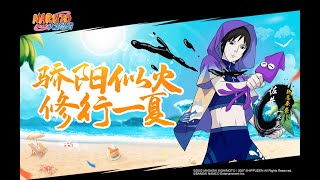 NEW NINJA SAI SWIMSUIT DUO WITH OROCHIMARU GREAT NINJA WAR ! - Naruto Online