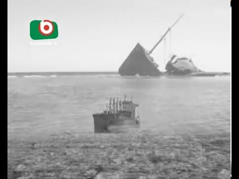 Bangladesh Ship Breaking Series Part 01 by Mithun Mostafiz