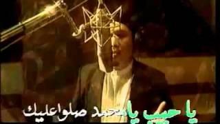 Ya Nabi Salamun Alaika - Hijjaz,Raihan,Yassin,Brothers,Rabbani