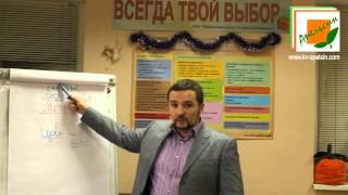 Василий Пронь: «Как мечтать эффективно?»