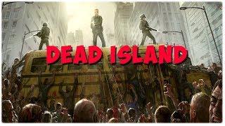 Dead Island - зомби апокалипсис