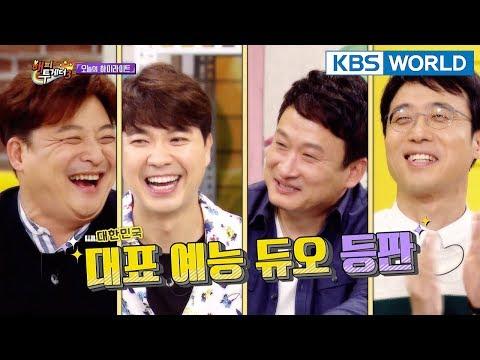 Happy Together I 해피투게더 - Park Soohong, Tiger JK, Yoon Mirae, Han Donggeun, etc [ENG/2018.04.19]