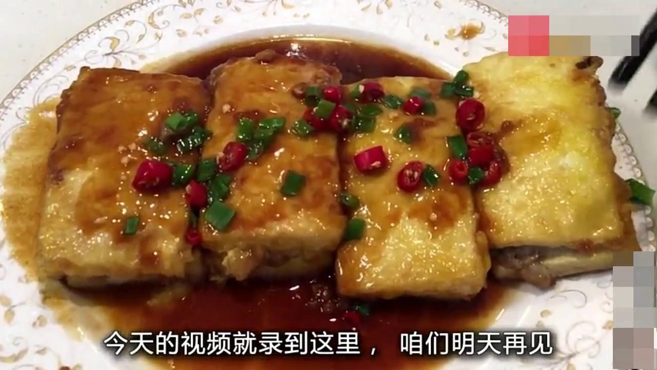 锅塌豆腐的家常做法,香辣可口