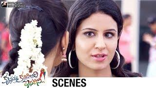 Girl Shocking Double Meaning Dialogues | Krishnamma Kalipindi Iddarini Movie Scenes | Sudheer Babu