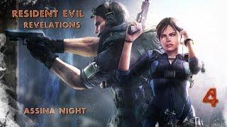Resident Evil: Revelations (Клаустрофобия, ужас и вирусы: серия 4)