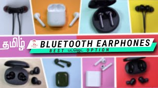 Best பட்ஜெட் Bluetooth Earphones Comparison!!!