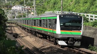 E233系3000番台 宮ヤマU623編成 早川~根府川通過【4K】