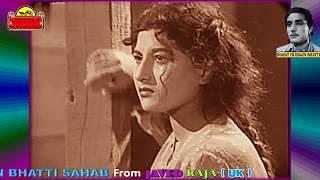 INAYAT HUSSAIN BHATTI & ZUBAIDA KHANUM~Film~MORNEE {1956}~Akhan Thak Gaiyan Tak Tak RahSajna~TRIBUTE