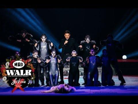 Sergey Lazarev - Scream | Wolves Gymnastics Team - The Wolf And The Moon | MadWalk 2019
