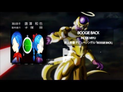 Boogie Back ー  Miyu Inoue   ||  井上実優 デビューシングル 「Boogie Back」