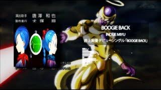 Boogie Back ー Miyu Inoue 井上実優 デビューシングル Boogie Back