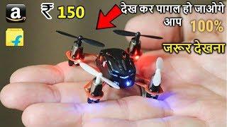 ऐसा ख़ुफ़िया टेक्नोलॉजी Gadgets आज तक आप देखे है 🔥 Unique Gadgets Under Rs-250 Rs150