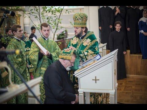 Чин присоединения к Православной Церкви / The Rite Of Acceptance To The Orthodox Church