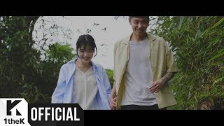 [MV] Car, the garden(카더가든) _ Tree(나무)