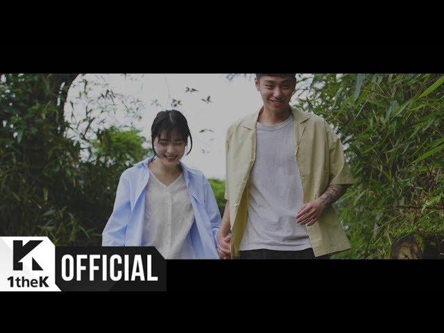 [MV] Car, the garden(카더가든) _ Tree(나무)