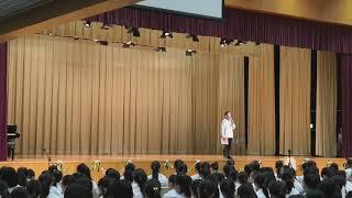 Publication Date: 2019-06-21 | Video Title: 王銳勳師傅於德望學校介紹中國武學會