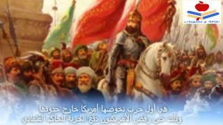 هزيمة أمريكا على يد ليبيا وتونس والجزائر والمغرب في عصر الدولة العثمانية