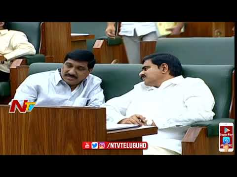 Pocharam Srinivas Reddy Speech on Minimum Support Price & Market Intervention Scheme || NTV