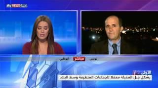 تونس.. جبل المغيلة معقل للجماعات المتطرفة وسط البلاد