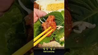 [#shorts] 한국인이 제육볶음에 쌈 싸먹는 동영상