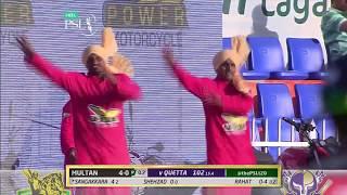 vuclip Kumara SangakkaraBatting | Multan Sultans Vs Quetta Gladiators| Match 13 | 3 March | HBL PSL 2018