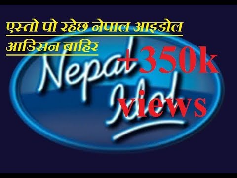 suna-saili-|-accepted-in-nepal-idol-|-bishal-suwal-|mesothelioma-law-firm-|-after-many-try-|-nepalam