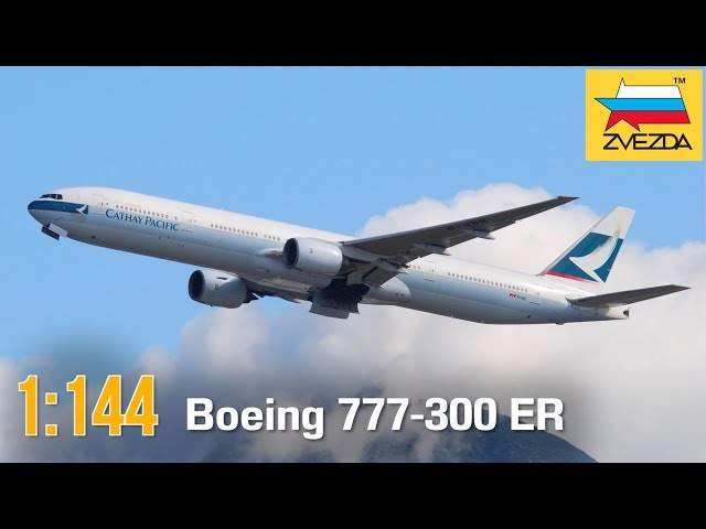 Распаковка и обзор модели Боинг 777-300 ER - Звезда