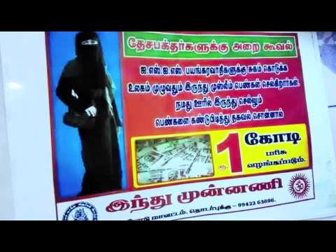 Posters Insulting Muslim Women -Hindu Fundamental Group  Open Challenge - Watch Till the End