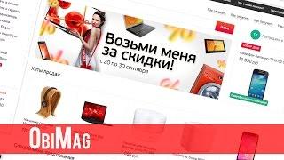 ЮЛМАРТ - обзор онлайн-каталога электроники,бытовой техники Ulmart