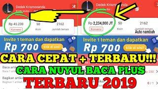 Cara NUYUL Saldo Baca Plus 1 Menit Dapat RP 100 000 Trik Terbaru 2019