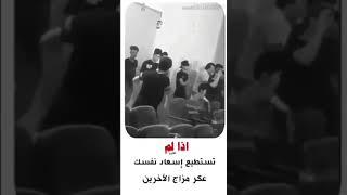 قـانووون ححيـاتيي 😌🔫//اشش ولاكلمممة الي ابالي 😂😌