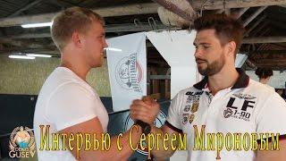 Интервью с Мироновым: сколько зарабатывает, возвращение в IFBB, монетизация подписчиков, планы thumbnail