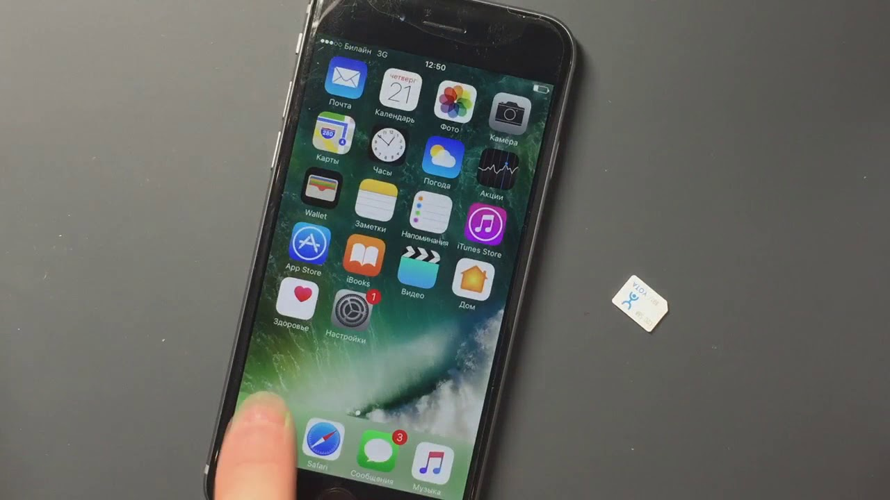 В интернет-магазине связной в наличии телефон apple iphone 6 plus и его модификации. На этой странице вы можете выбрать сертифицированный смартфон эпл айфон 6 плюс (ростест). Заказать и купить смартфоны apple iphone 6 plus по привлекательной цене, в том числе в кредит, можно в.
